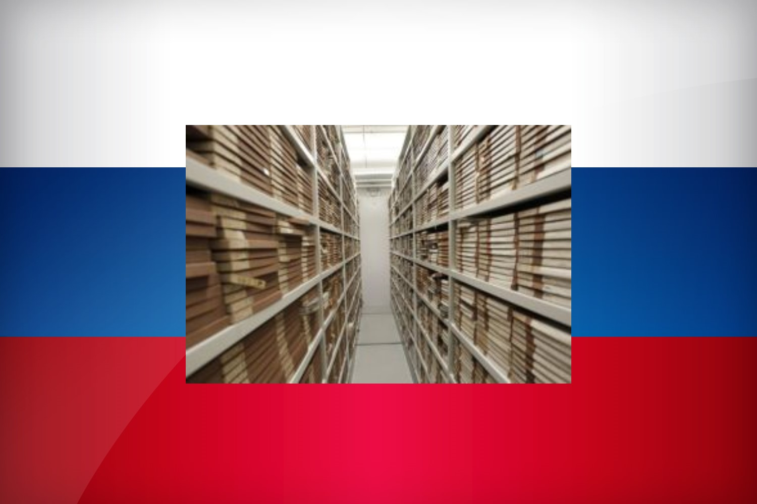 The complete guide to charming Russian archives for church records