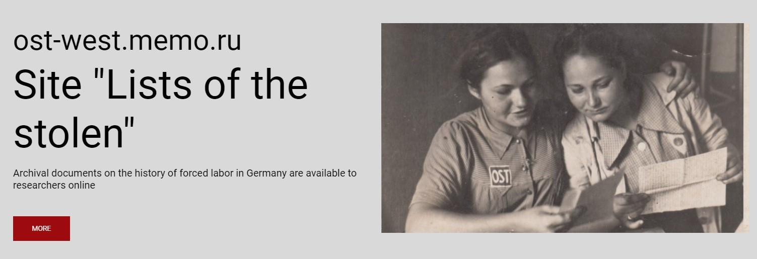 Major German forced laborer database on Ostarbeiters goes online